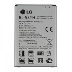 Battery LG BL-53YH Li-Ion 3.8V 3000mAh Original