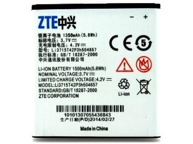 Battery ZTE Li3715T42P3h504657 Li-Ion 3.7V 1500mAh Original