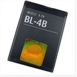 Battery Nokia BL-4B Li-Ion 3.7V 700 mAh Original Bulk
