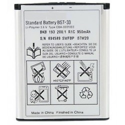 OEM Battery For Sony Ericsson K530i Li-Polymer 3.7V 950mAh Blister (BST-33)