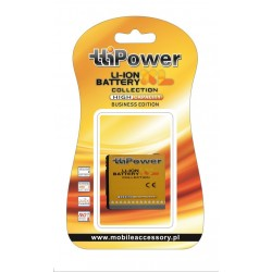 HiPower Μπαταρία Για Nokia E66/E75 Li-Ion 3.7V 1100 mAh Blister (BL-4U)