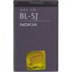 Battery Nokia BL-5J Li-Ion 3.7V 1320 mAh Original