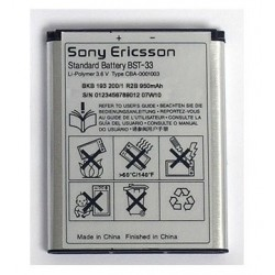 Battery Sony Ericsson BST-33 Li-Polymer 3.7V 950mAh Original