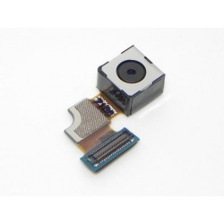 Πίσω Κάμερα για Samsung Galaxy N7100 HQ (AAA)