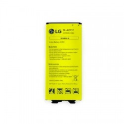 Battery LG BL-42D1F for H850 G5 2800mAh bulk