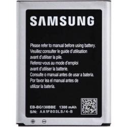 Μπαταρία Samsung EB-BG130BBE1300mAh για G130 YOUNG 2