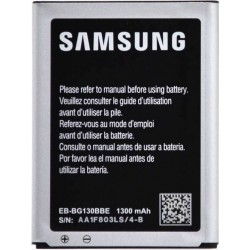 Battery Samsung EB-BG130BBE1300mAh for G130 YOUNG 2