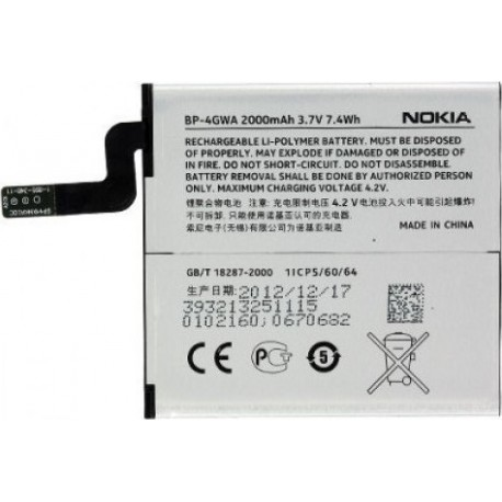 Battery Nokia BP-4GWE Li-Ion 3.7V 2000 mAh Original Bulk