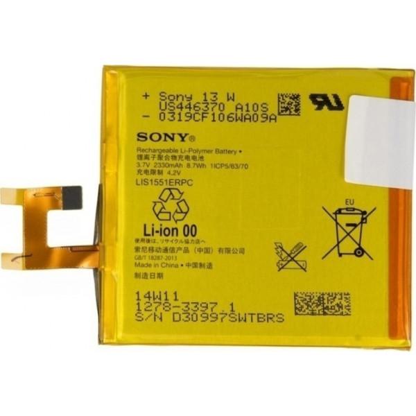 Battery Sony LIS1551ERPC 2330mah  Li-Ion Original Bulk