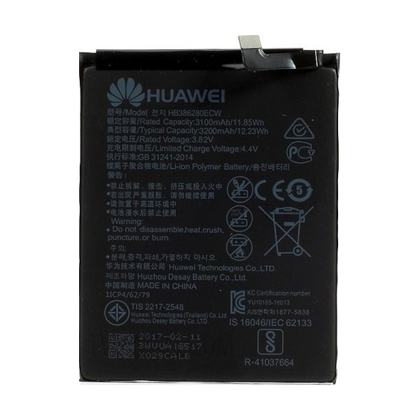 Battery Huawei HB386280ECW+ 3200mAh Original Bulk