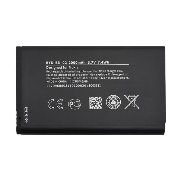 Μπαταρία Nokia BYD BN-02 Li-Ion 3.7V 2000mAh Original Bulk