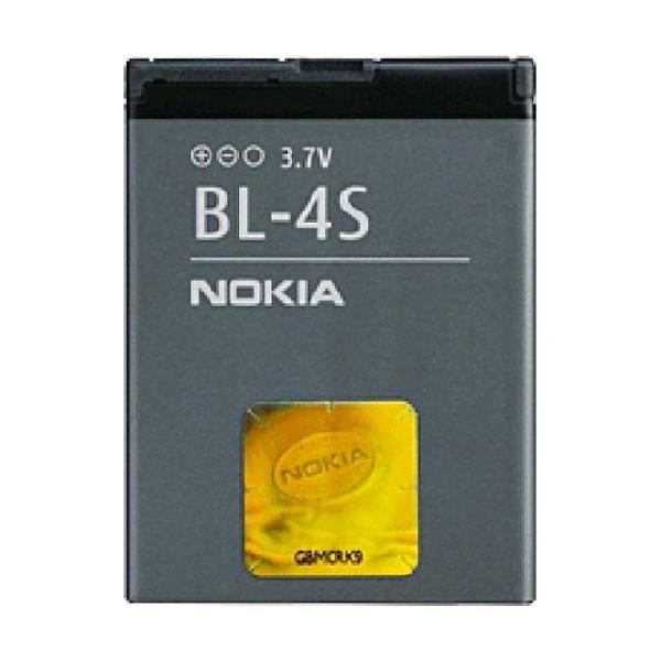 Battery Nokia BL-4S Li-Ion 3.7V 860mAh Original Bulk