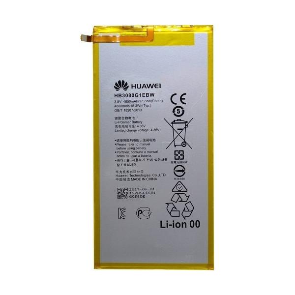 Μπαταρία Huawei HB3080G1EBC Li-Polymer 3.8V 4650mAh Original Bulk