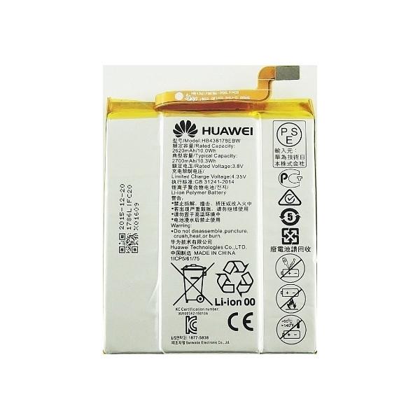 Battery Huawei HB436178EBW Li-Polymer 3.7V 2700 mAh Original Bulk