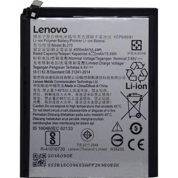 Μπαταρία Lenovo BL270 Li-Ion 3.7V 4000mAh Original