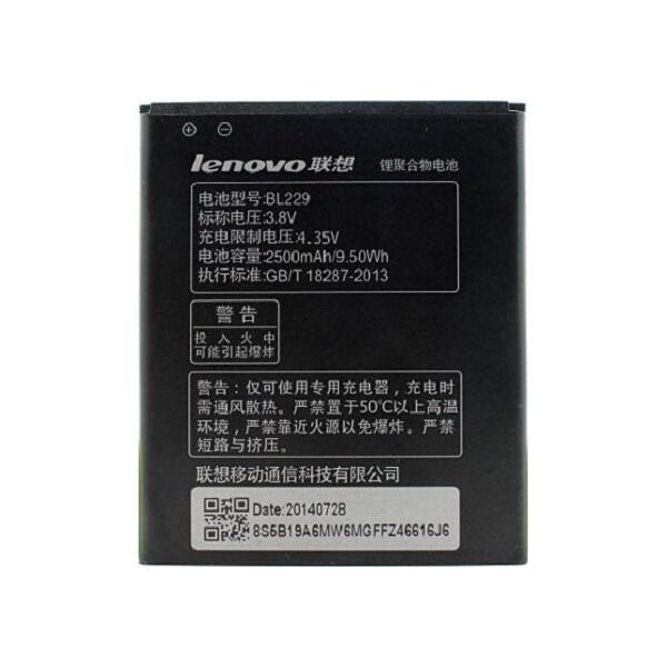 Μπαταρία Lenovo BL229 Li-Ion 3.7V 2500mAh Original