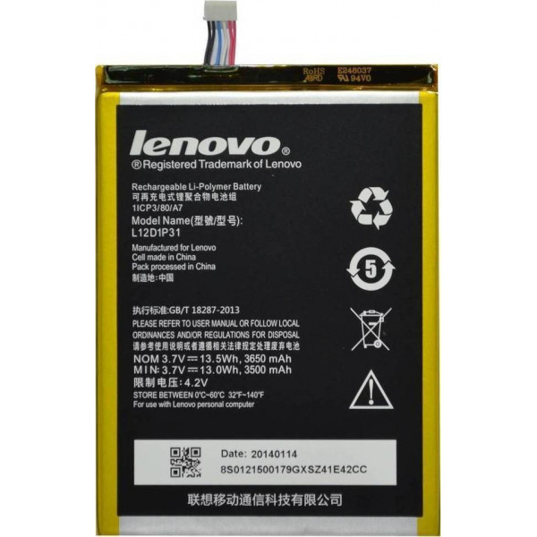 Μπαταρία Lenovo L12D1P31 Li-Ion 4.2V 3650mAh Original