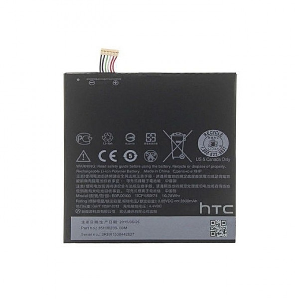 Μπαταρία HTC BOPJX100 Li-Ion 3.7V 2800 mAh Original