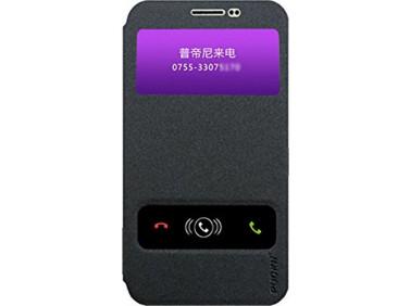 Pudini S-View Case For Xiaomi mi3