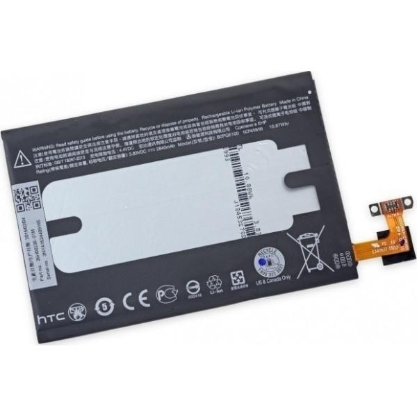 Μπαταρία HTC B0PGE100 2840 mAh One M9 (Bulk)