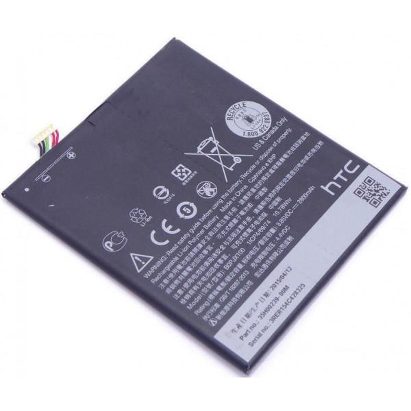 ΜΠΑΤΑΡΙΑ HTC B0PJX100 DESIRE ONE E9 E9+ D828 828U 828W 2800MAH BULK