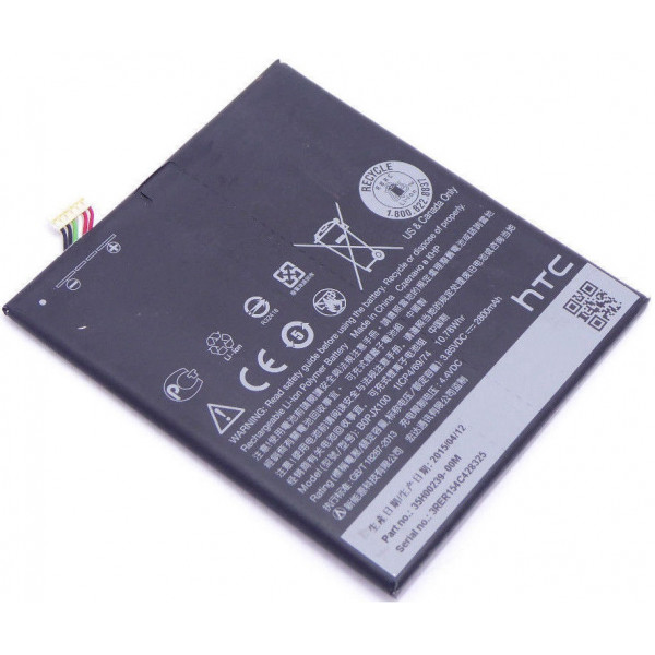 Battery HTC B0PJX100 DESIRE ONE E9 E9+  D828 828U 828W 2800MAH BULK