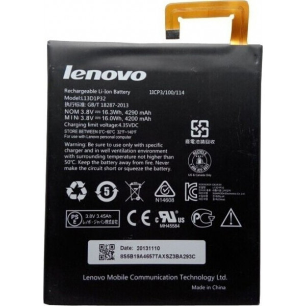 "BATTERY Lenovo Tablet A8-50 A5500 8.0"" L13D1P32 3.8V 16WH 4290MAH"