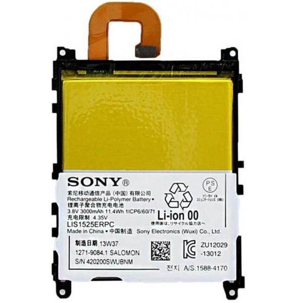 Battery Sony LIS1525ERPC 1271-9084 3000mAh Sony C6903 Xperia Z1 original Bulk