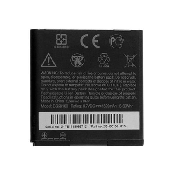 Battery for HTC One Mini Li-Ion 3.7V 1520mAh Original