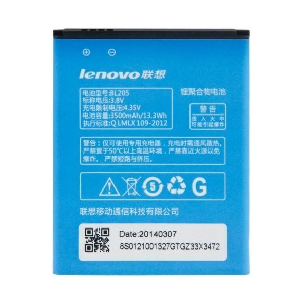 Γνήσια Battery BL205 Lenovo  P770 P770i