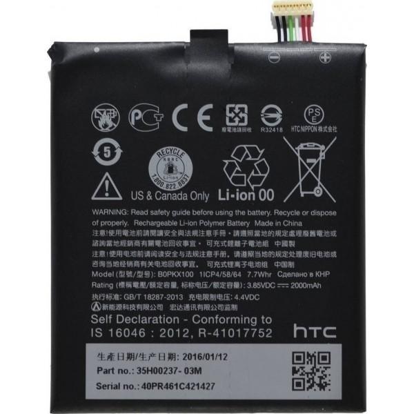 Μπαταρία HTC BOPKX100 Li-Ion 3.7V 2000mAh Original