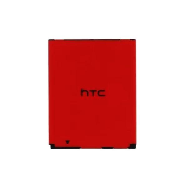 Μπαταρία HTC BA S910 Li-Ion 3.7V 1230 mAh Original
