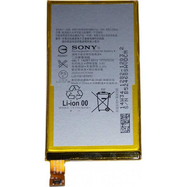 Μπαταρία Sony LIS1561ERPC 2600mAh Li-Polymer Original