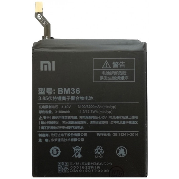 Battery BM36 for Xiaomi MI5S Bulk