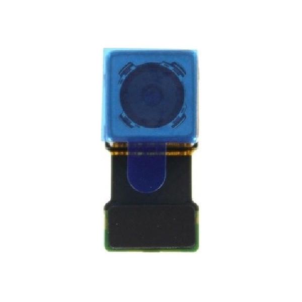 Πίσω Κάμερα για Sony Xperia E4 E2105