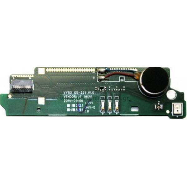 Καλωδιοταινία Με Μικρόφωνο & Δόνηση Για Sony Xperia M2/D2305