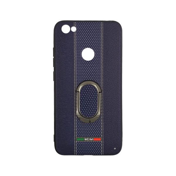 Θήκη Πλάτης TPU Weimi Με Περιστροφικό Stand 360 Για Xiaomi Redmi Note 5A