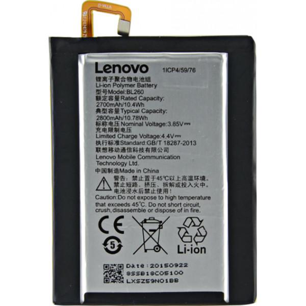 Μπαταρία Lenovo BL260 για Vibe S1 Lite 2700mah
