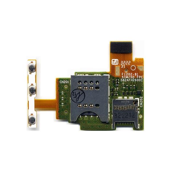 Καλωδιοταινία SIM Micro SD Και ON/OFF Sony Xperia J ST26i
