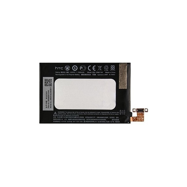 Μπαταρία HTC BN07100 HTC για One M7/802T/802W/802D 2300mAh Li-Pol(Bulk)