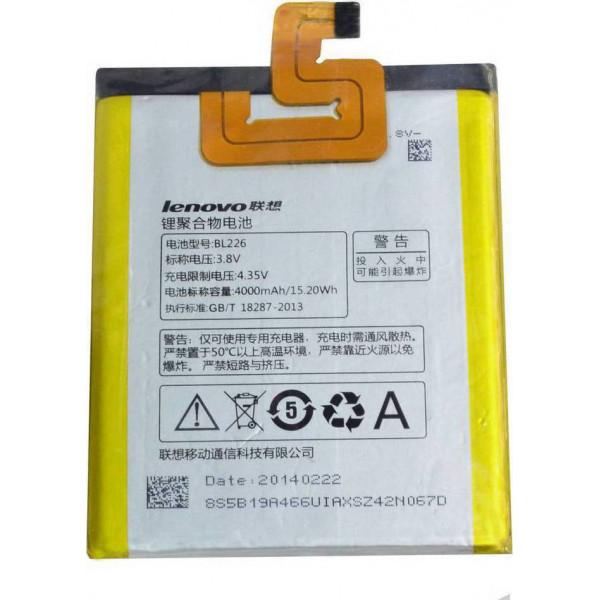 Μπαταρία Lenovo BL226 για S860 - 4000mAh