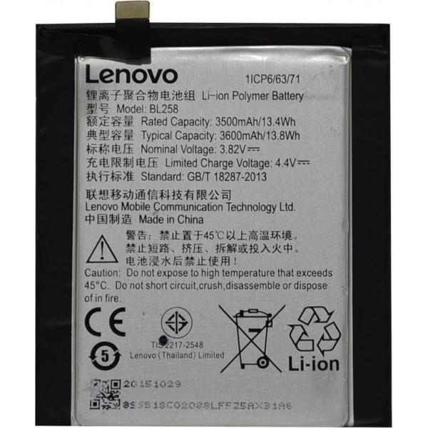 Μπαταρία Lenovo BL258 για Vibe X3 C50 - 3500mAh