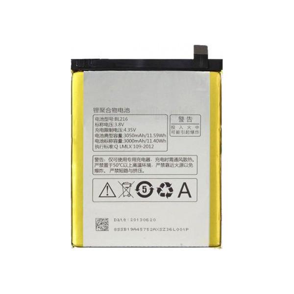 Μπαταρία Lenovo BL216 για Vibe Z K910 - 3050 mAh