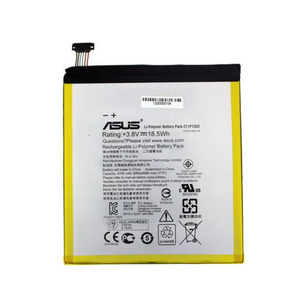 Μπαταρία Asus C11P1502 για Zenpad 10 Z300C - 4890mAh