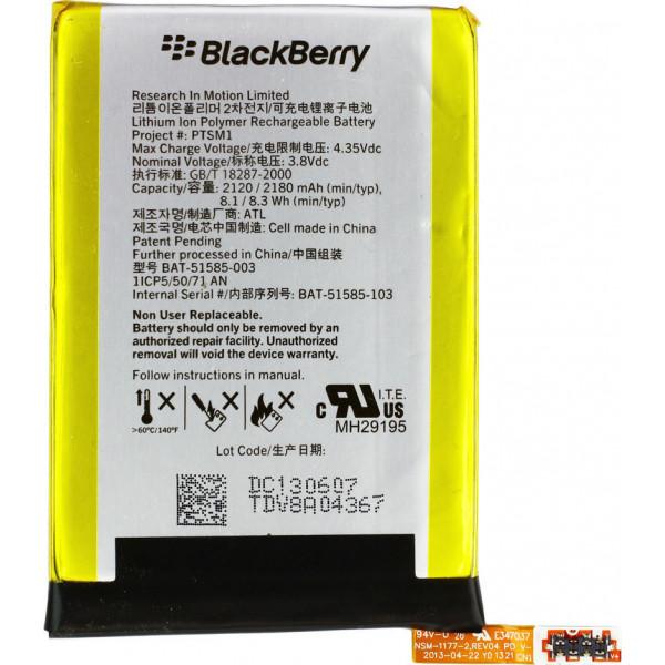 Μπαταρία Blackberry BAT-51585-003 για Q5 2180mAh