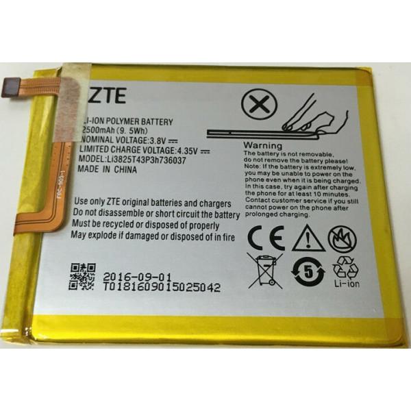 Battery ZTE Li3825T43P3h736037 για Blade V7 & V7 Lite 3.8V 2500mAh