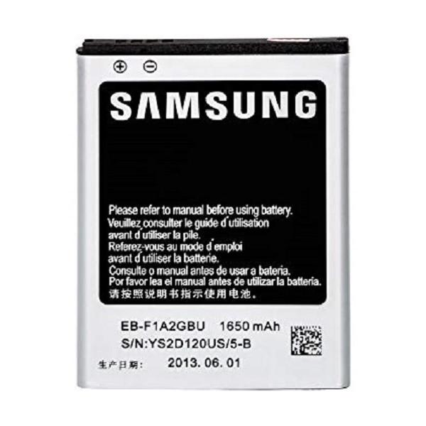 ΜΠΑΤΑΡΙΑ Samsung I9100, I9100G, I9100T Galaxy S2 , I9103 Galaxy R/Z