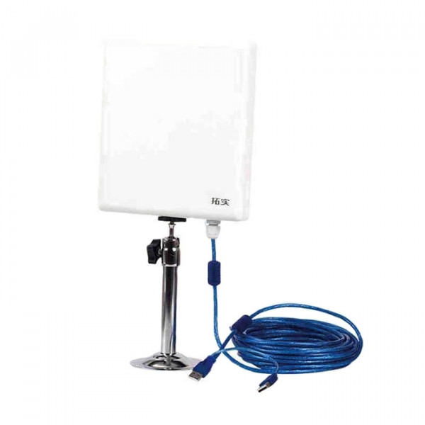TuoShi TS - N910 Outdoor USB 150Mbps WiFi Wireless Adapter with Antenna