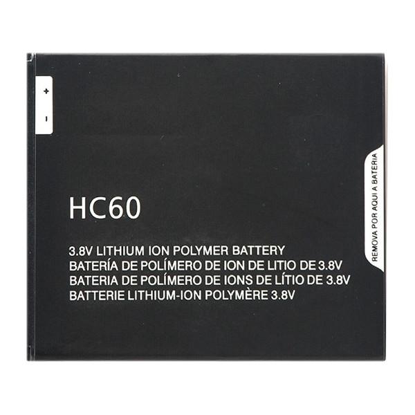 Μπαταρία Motorola HC60 για XT1723 Moto C Plus - 2800mAh
