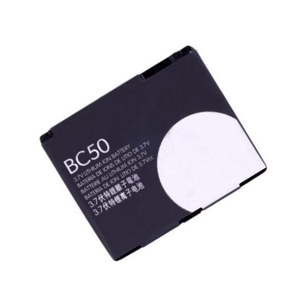 Μπαταρία Motorola BC50 για L2/L6/L7/MOTOKRZR K1/SLVR L7/V1150